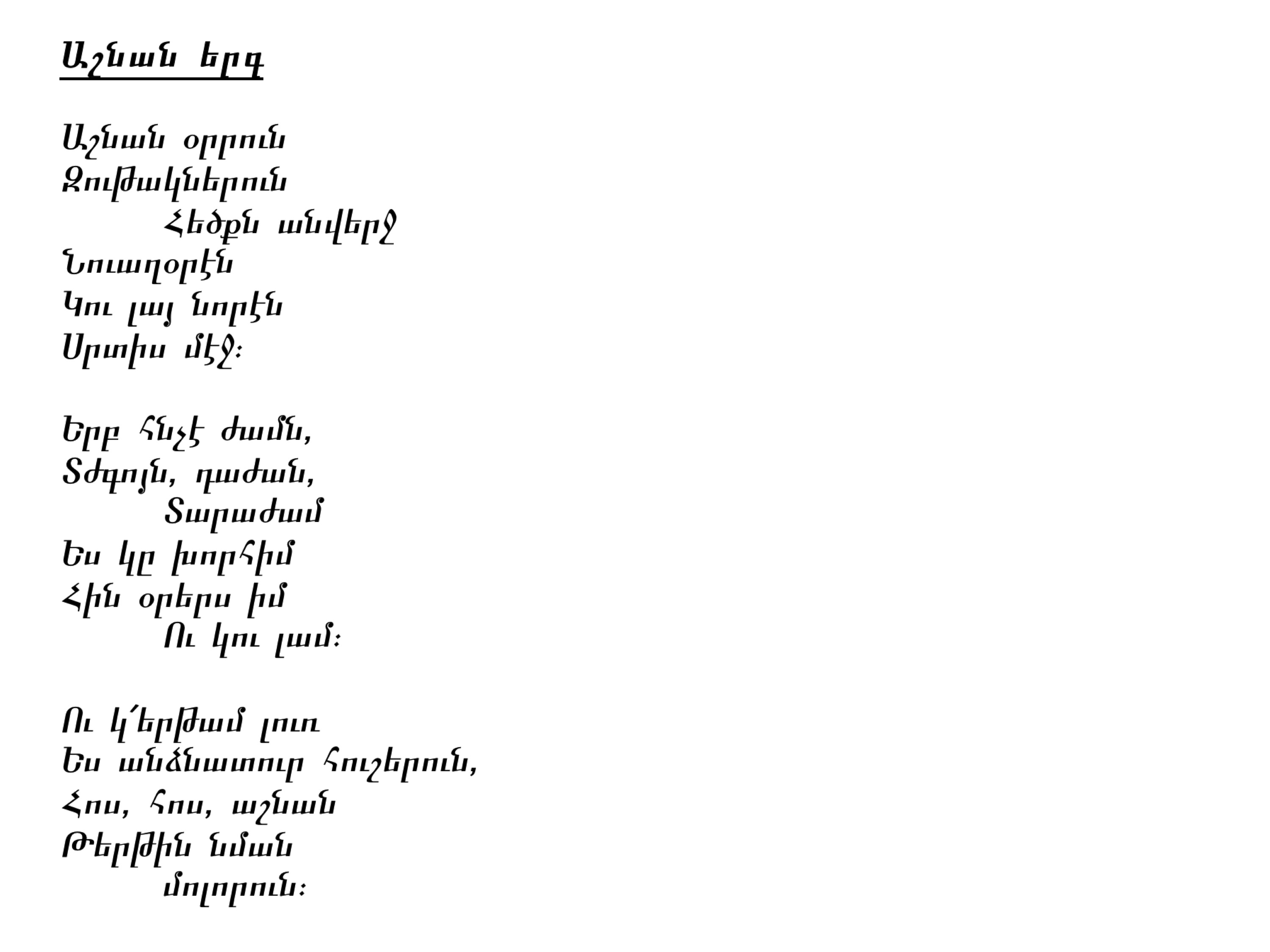 translation of poetic texts on the Beowulf (modern english translation) by anonymous translated by frances b grummere.